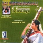 Sai Kirthananjali